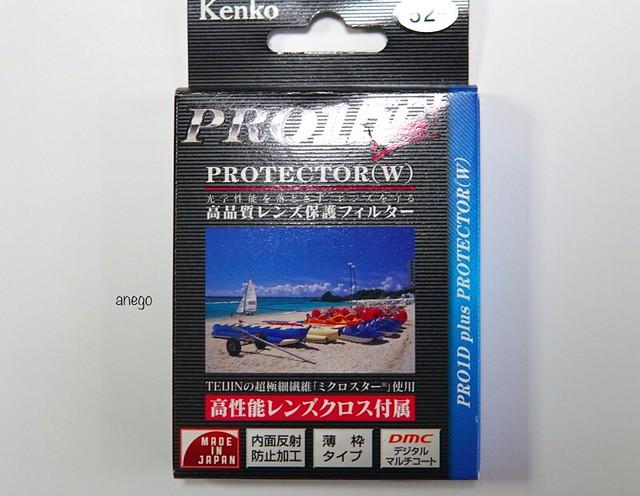 レンズ保護