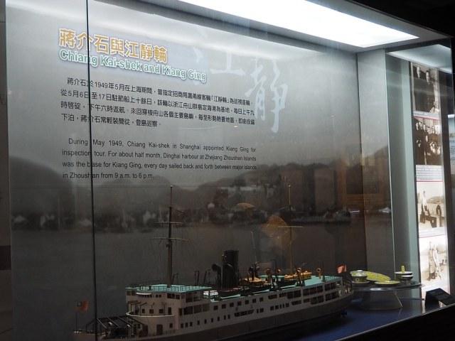 陽明海洋文化藝術館 (18)
