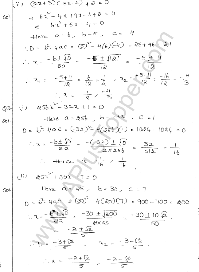 ml-aggarwal-icse-solutions-for-class-10-maths-chapter-5-quadratic-equations-in-one-variable-18