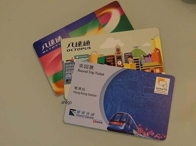 オクトパスカードとAEL