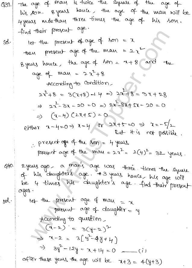 ml-aggarwal-icse-solutions-for-class-10-maths-chapter-5-quadratic-equations-in-one-variable-60
