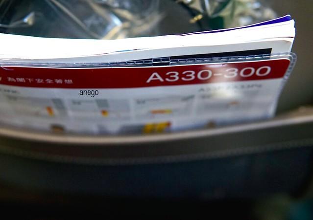 CX407 A330-300