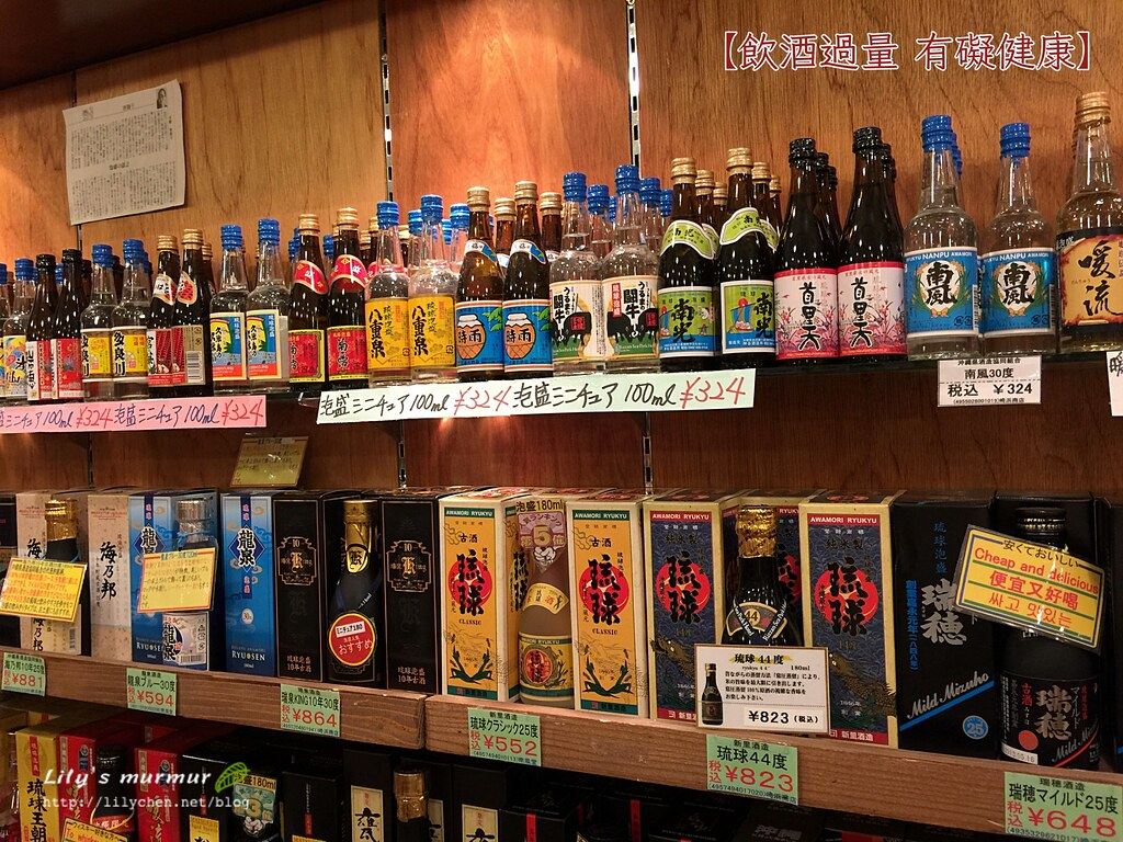 飯店內專門賣各式琉球泡盛的商店哦!