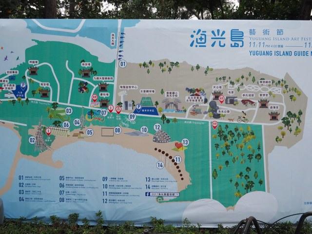 漁光島 (3)