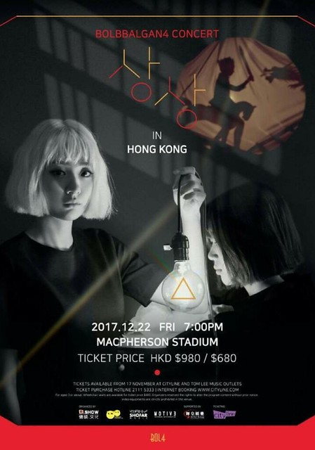 Bolbbalgan4 'IMAGINE' Concert in Hong Kong