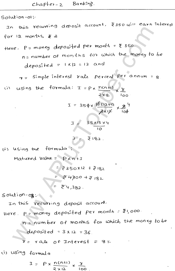 ML-Aggarwal ICSE Solutions for Class 10 Maths Ch 2 Banking - A Plus