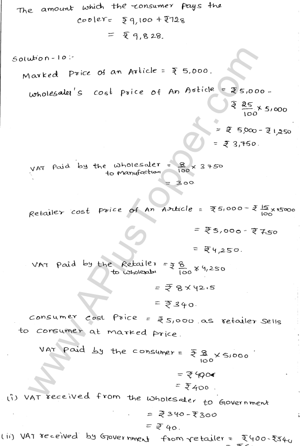 ml-aggarwal-icse-solutions-for-class-10-maths-ch-1-value-added-tax-9