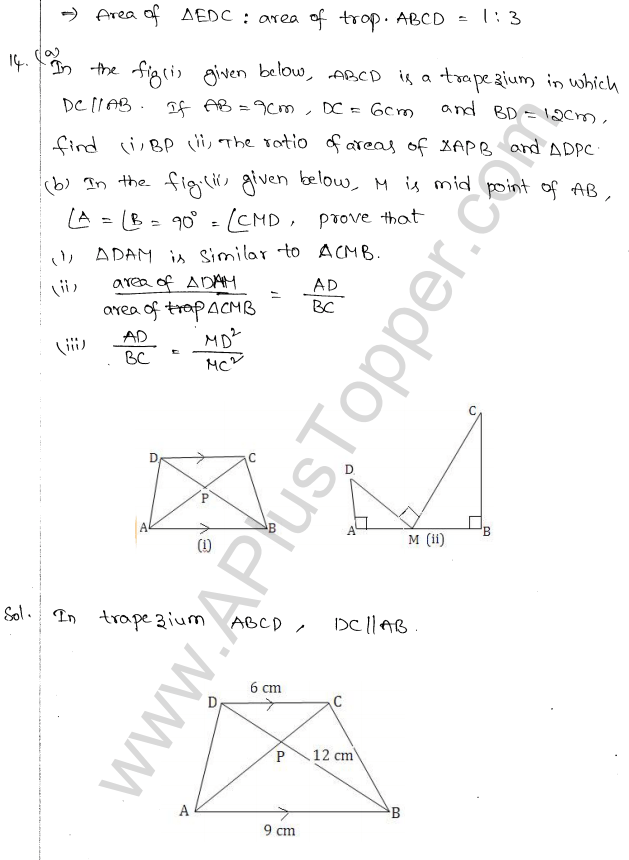 ml-aggarwal-icse-solutions-for-class-10-maths-chapter-13-similarity-17