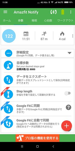 Notify & Fitness for Amazfit レビュー (5)
