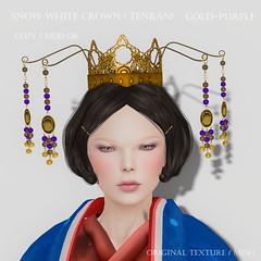 *NAMINOKE*Snow White Crown