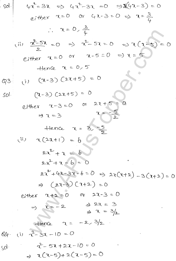 ml-aggarwal-icse-solutions-for-class-10-maths-chapter-5-quadratic-equations-in-one-variable-2
