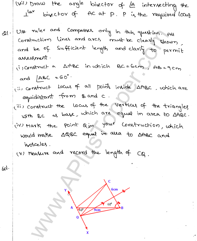 ml-aggarwal-icse-solutions-for-class-10-maths-chapter-14-locus-23