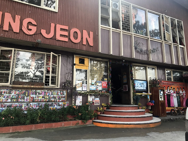 20171107_124256 Baguio - Korean Palace Restaurant