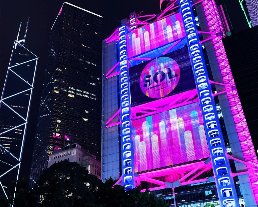 HK_SOL_HSBC_03
