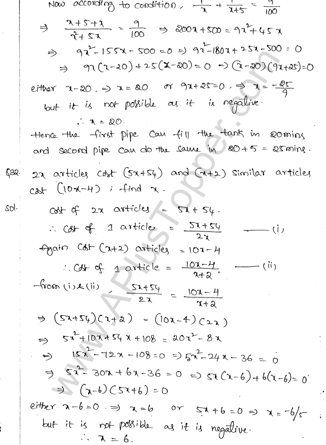 ml-aggarwal-icse-solutions-for-class-10-maths-chapter-5-quadratic-equations-in-one-variable-55