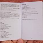 Bluetooth ヘッドフォン HD501 開封レビュー (10)