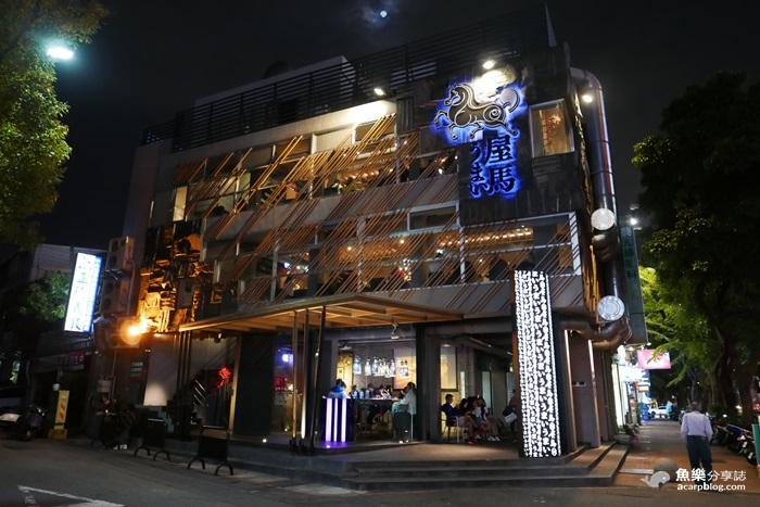 【臺中西屯】屋馬燒肉(中港店)-超人氣臺中燒肉 – 魚樂分享誌