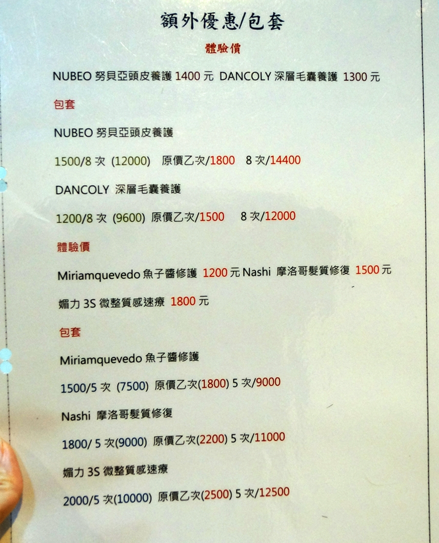 DSC03010