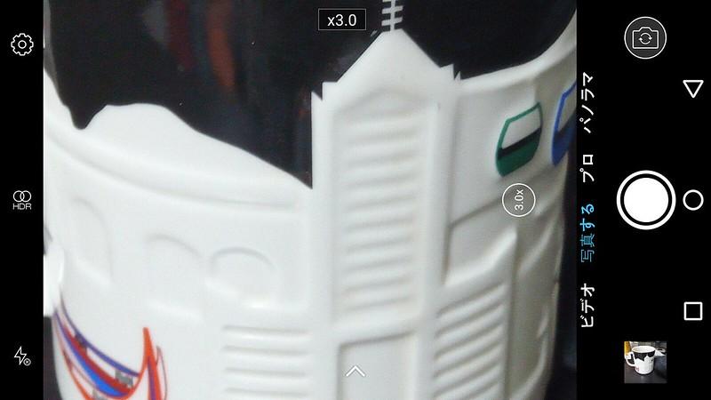 Ulefone Armor 2 カメラアプリ (4)