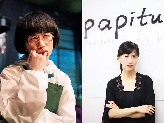 Goldbuster Papi Jiang