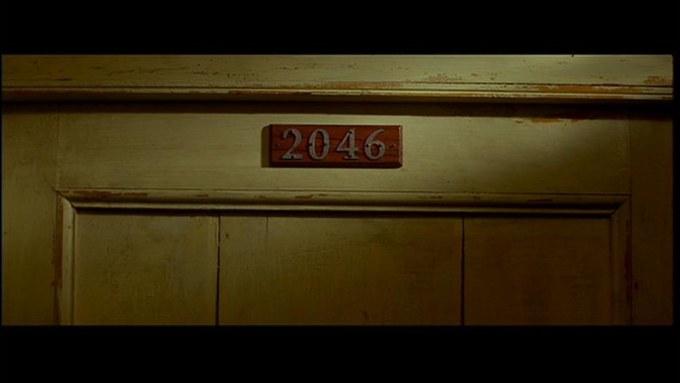 周慕雲の隣室「2046」。やがてチャン・ツーイーの演じるパイ・リンが入居してくる。