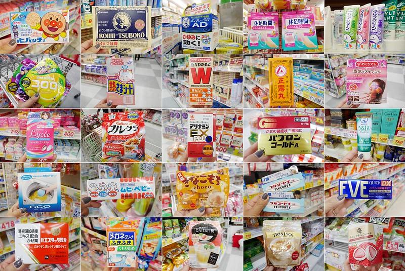 2017大阪京都5天4夜自由行 @ 飛天璇的口袋 :: 痞客邦