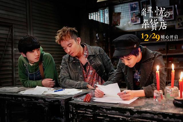 Namiya Movie Still