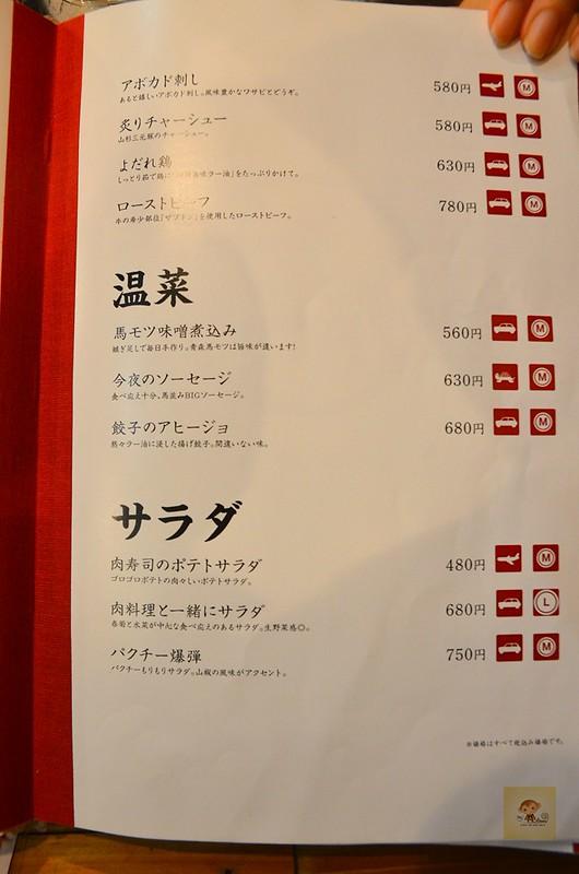 東京肉壽司07