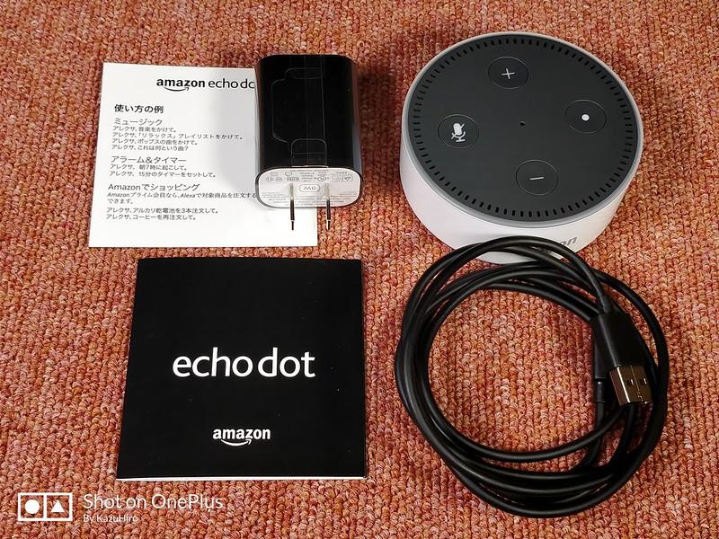 Amazon Echo dot 開封レビュー (7)