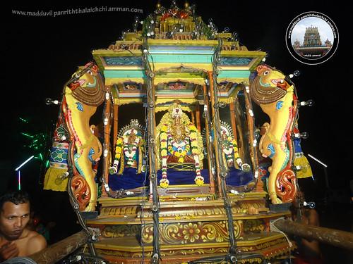 மஞ்ச திருவிழா-2017