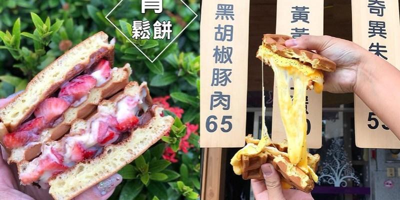 台南美食鬆餅 六日限定的青鬆餅,滿足午后的輕味蕾。『青鬆餅』 青年路 假日限定 
