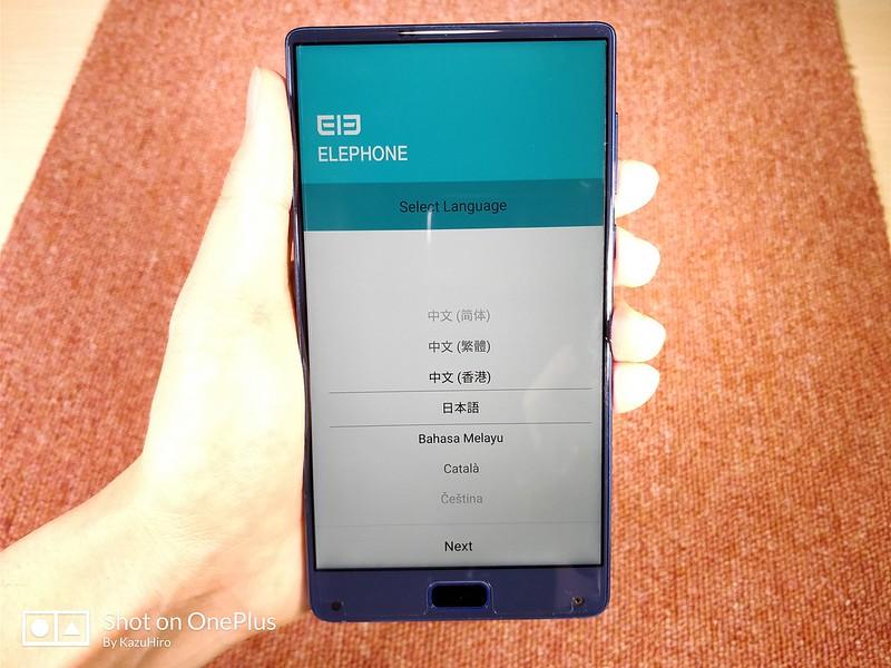 Elephone S8 開封レビュー (50)