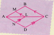 ncert-class-10-maths-lab-manual-basic-proportionality-theorem-triangle-12