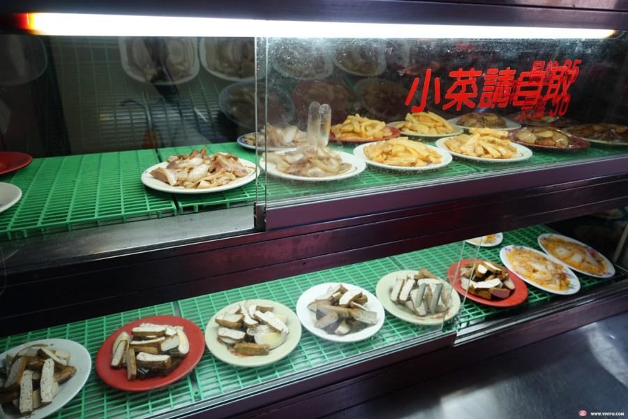 仁聚牛肉麵,桃園美食,牛肉料理,牛肉麵店,龜山後街,龜山美食 @VIVIYU小世界