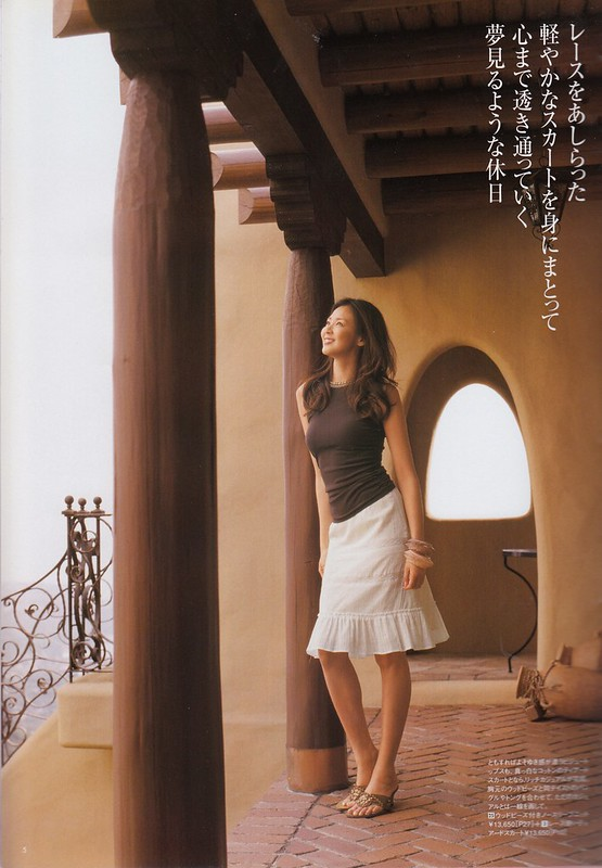 ティアード・スカート, 2006 SHIHO, REBONDIR, Senshukai, Vol. 20, July, 2006.