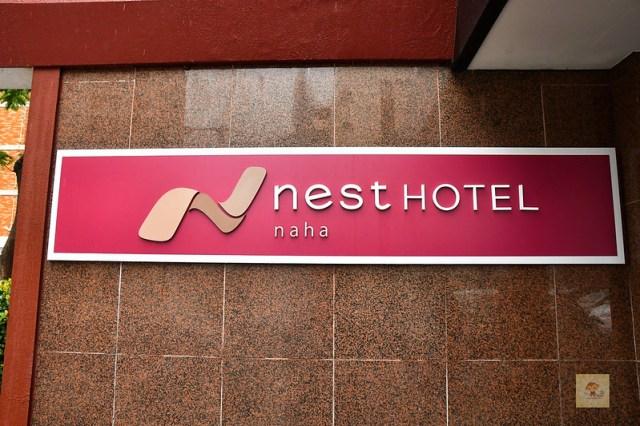 沖繩那霸nest飯店-8