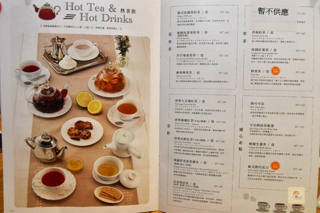 佐曼咖啡晚餐-5