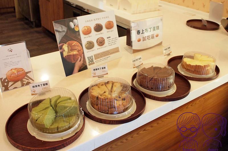 新竹 -《春上布丁蛋糕》古早懷舊蛋糕 | 人氣伴手禮推薦 | 竹北高鐵站 20171118 @ 珍妮特的精彩人生 :: 痞客邦