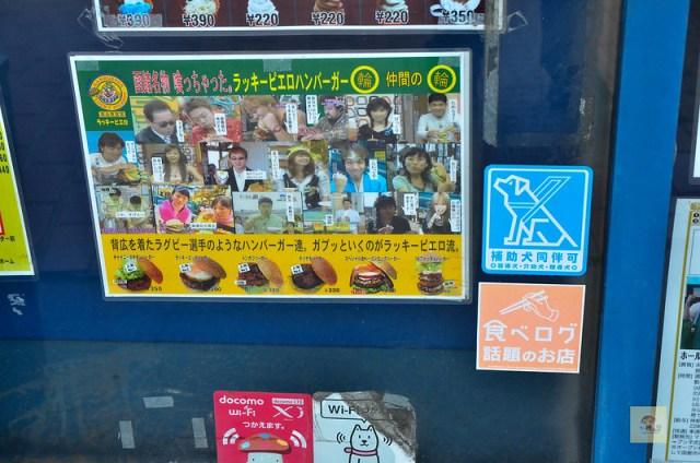 函館小丑廚房-16