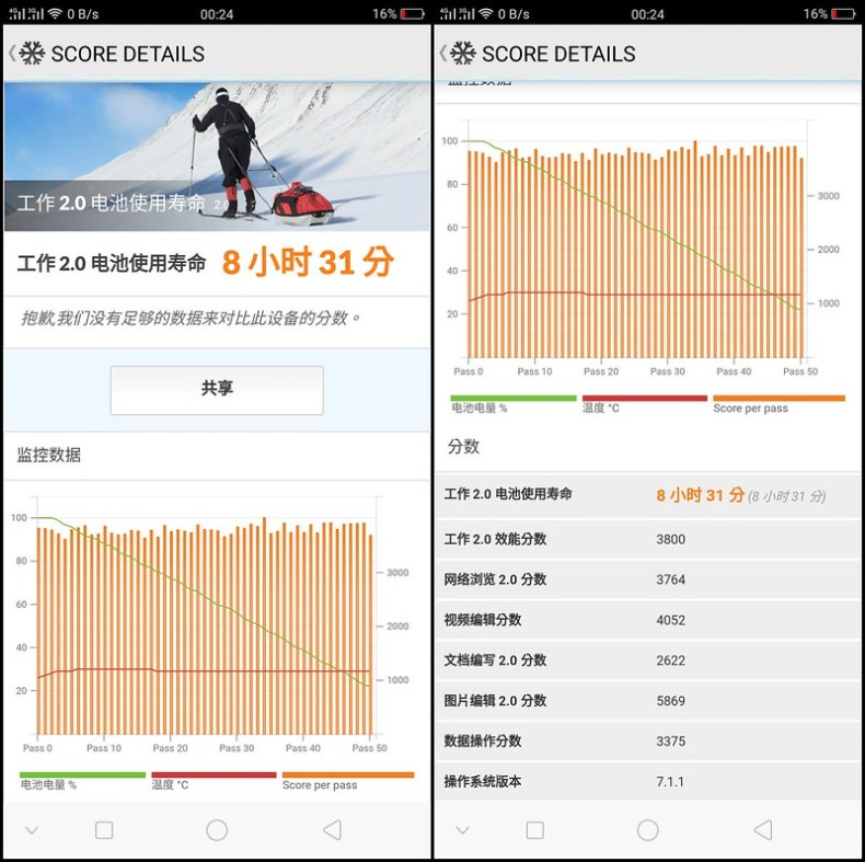Screenshot_2018-01-27-00-24-41-45-side