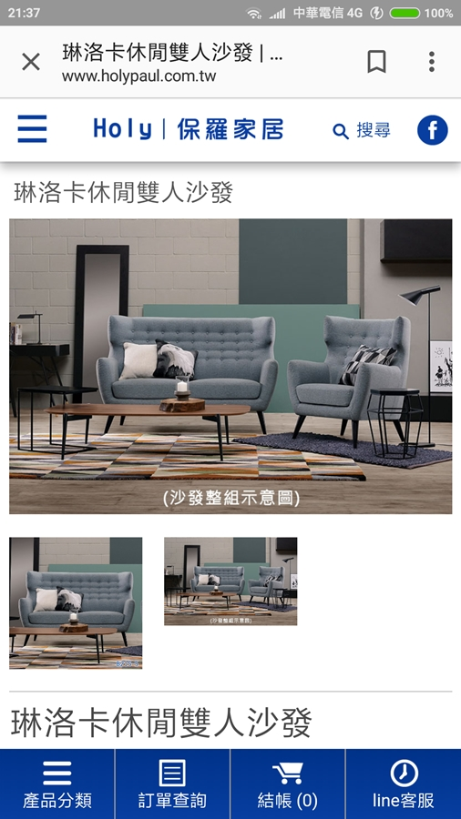 Screenshot_2018-02-21-21-37-39-550_com.android.chrome