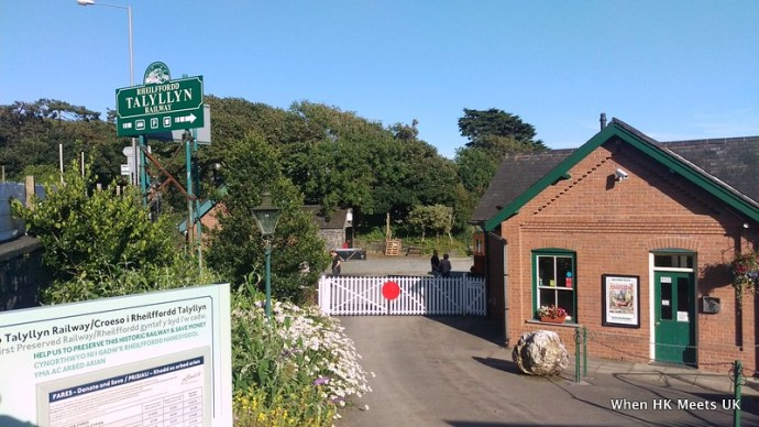 Tywyn Wharf Station
