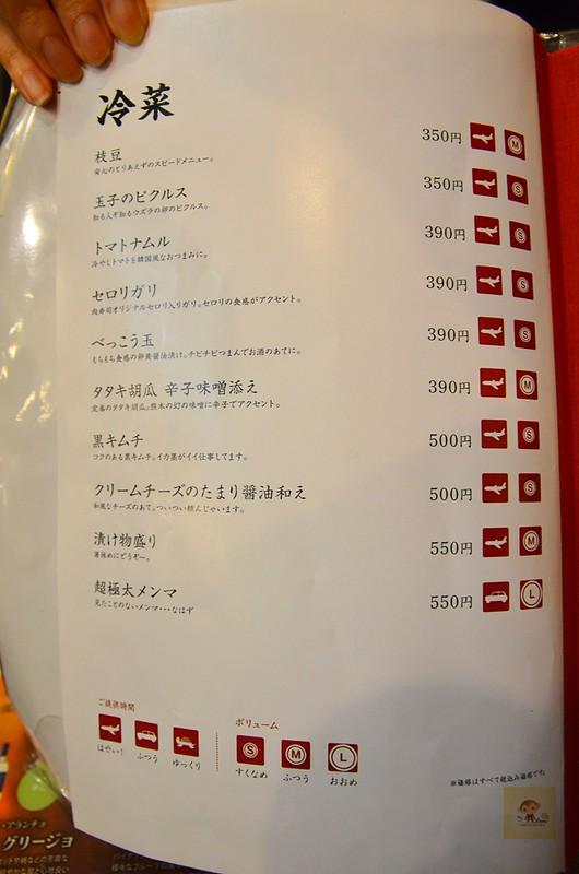 東京肉壽司06