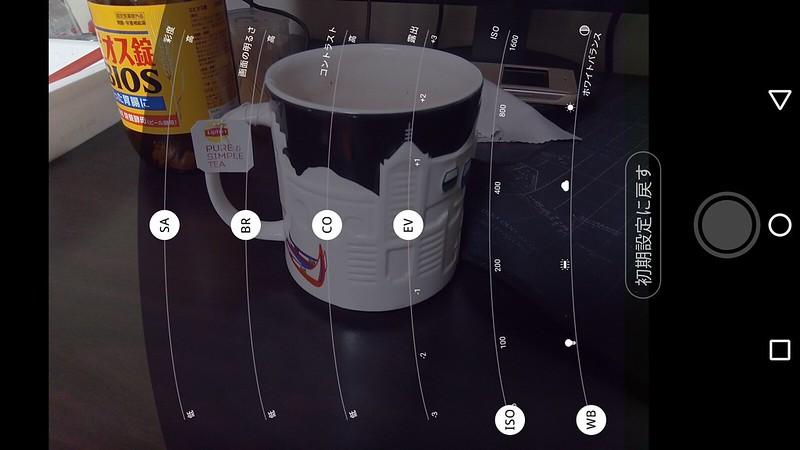 Ulefone Armor 2 カメラアプリ (6)