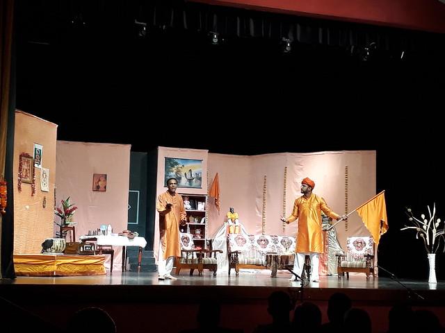 Marathi Drama Mauritius