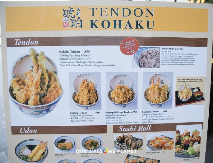 Tendon Kohaku-2.jpg