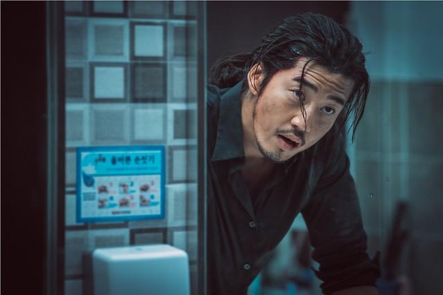 The Outlaws Yoon Gye-sang