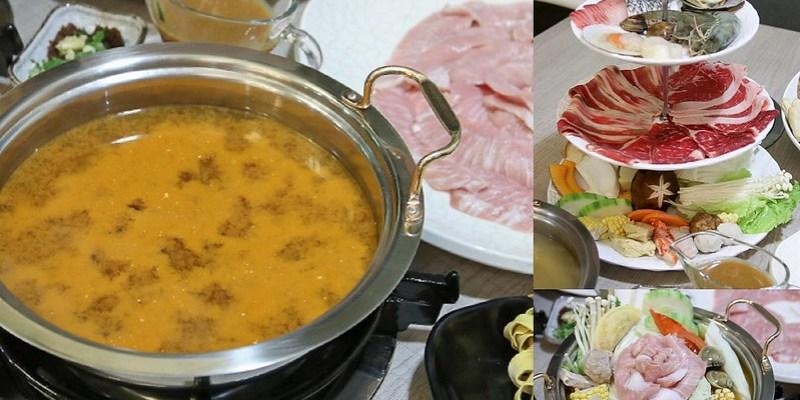台南美食火鍋  隱身在安平的質感火鍋店,用心食材手作風味。湯頭,主食,菜盤隨你搭配。「日月鎊品火鍋」|台南火鍋|永華路|聚餐|