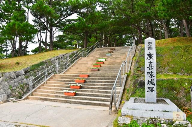 沖繩機車環島-29