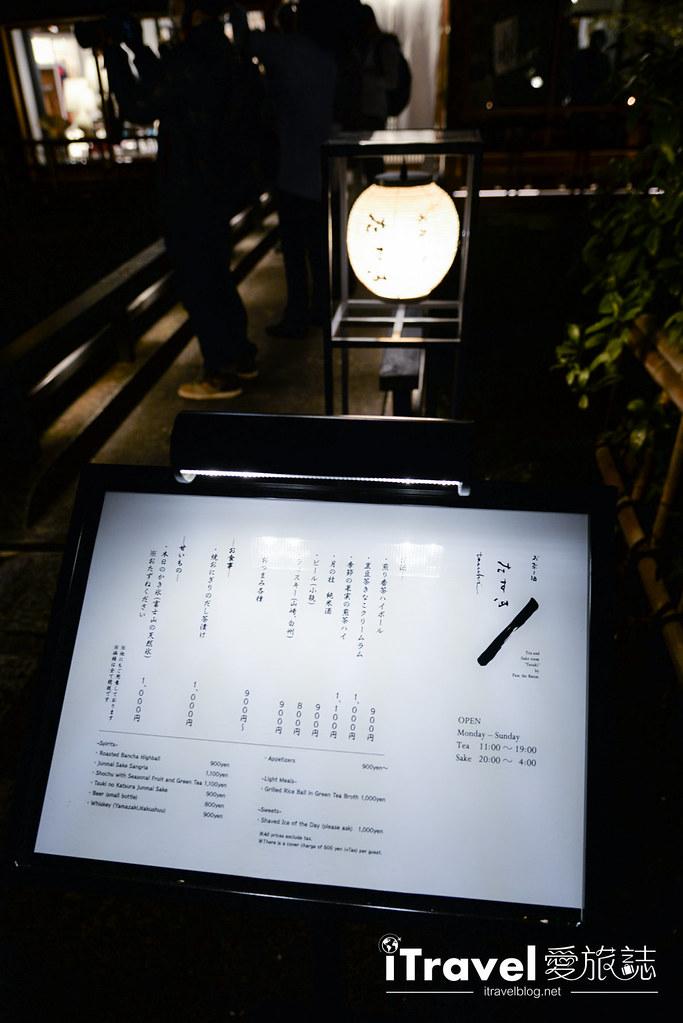 京都赏樱景点 祇园白川 (25)